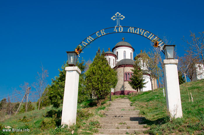 Krkardash - 40 Holy Martyrs Church (Кркардаш- Св 40 маченици) - Bitola, Macedonia
